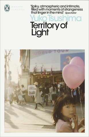 Territory of Light by Yūko Tsushima