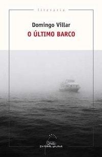 O último barco (Leo Caldas, #3)