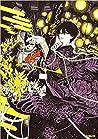 ばけもの夜話づくし 1 [Bakemono no Yawazukushi 1] (Phantom Tales of the Night, #1)