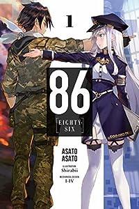 86—EIGHTY-SIX, Vol. 1 [Light Novel] (86 [Light Novel], #1)