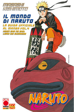 Naruto: The Official Character Data Book by Masashi Kishimoto