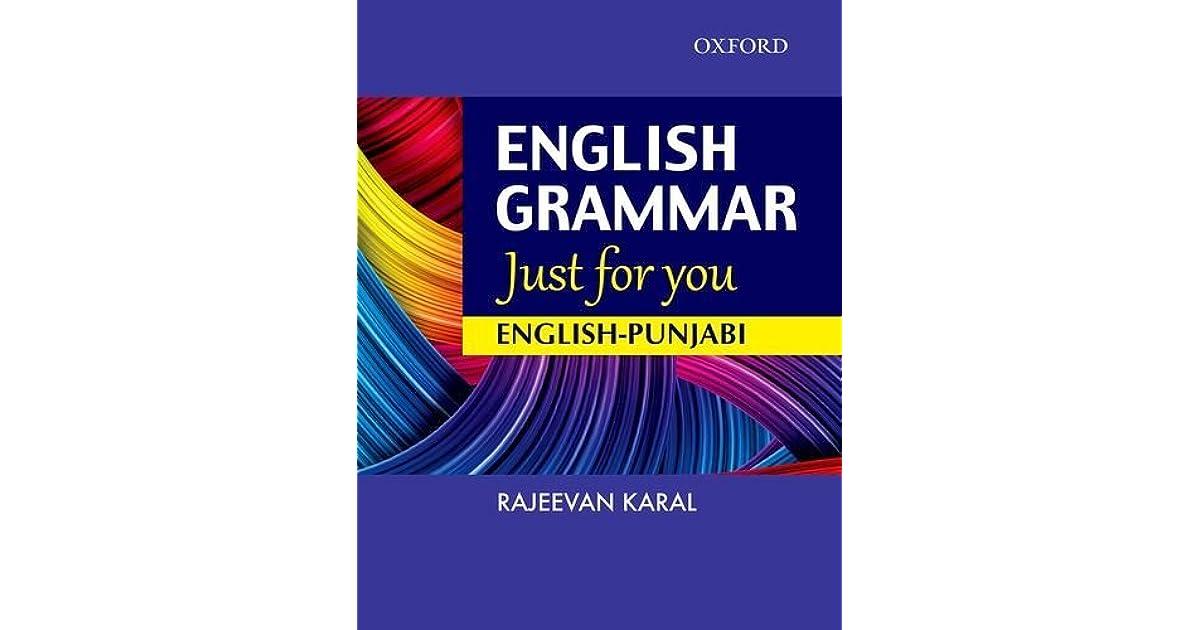 ENGLISH GRAMMAR JFY: ENG-PUNJABI by RAJEEVAN KARAL