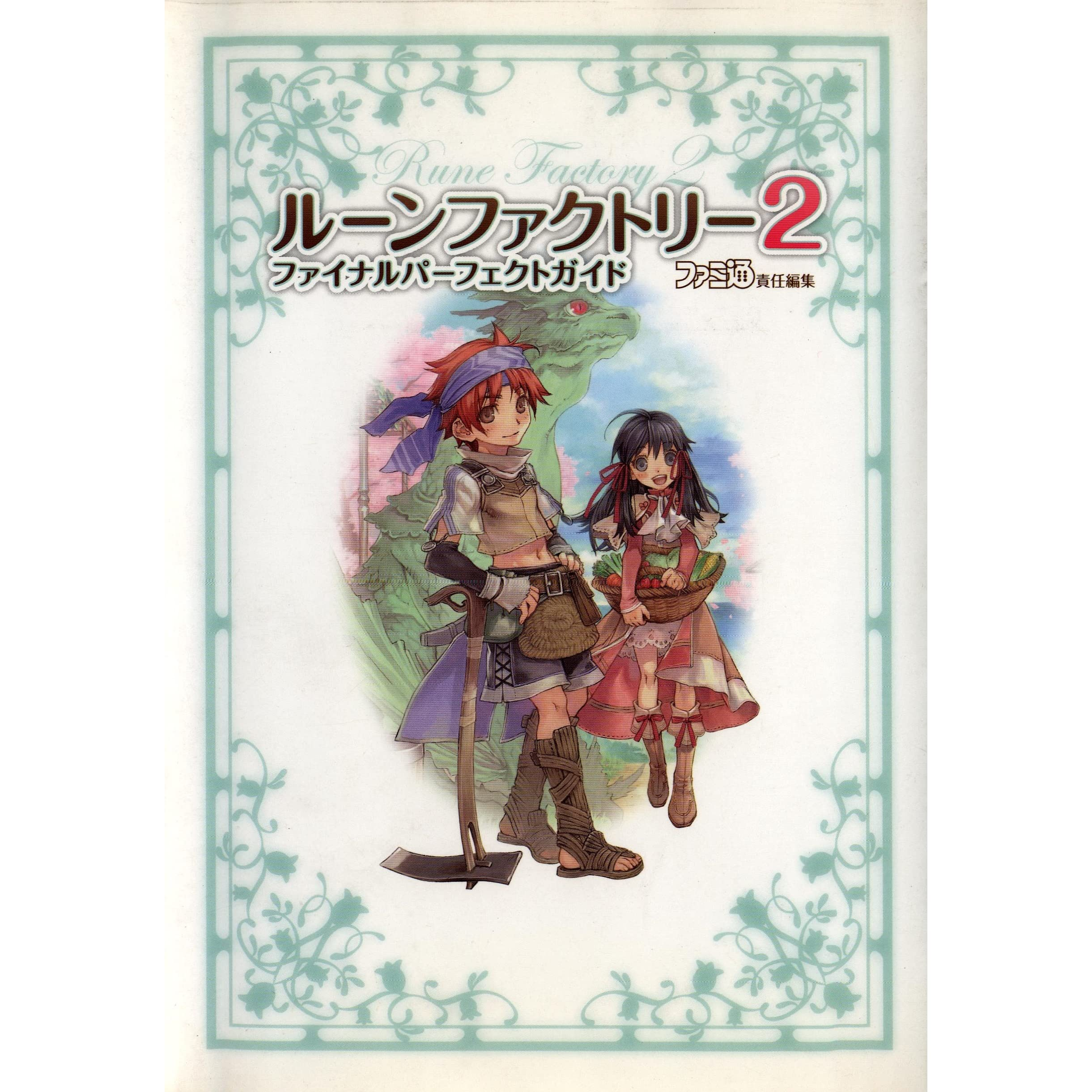 """JAPAN Rune Factory 3 A Fantasy Harvest Moon /""""Final Perfect Guide/"""""""