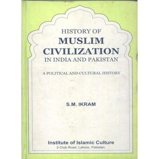 islamic great books civilization pdf of
