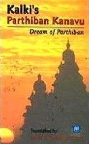 Parthiban Kanavu - Dream of Parthiban by Kalki