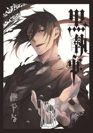 黒執事 XXVIII [Kuroshitsuji XXVIII]