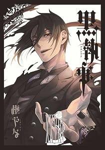 黒執事 XXVIII [Kuroshitsuji XXVIII] (Black Butler, #28)