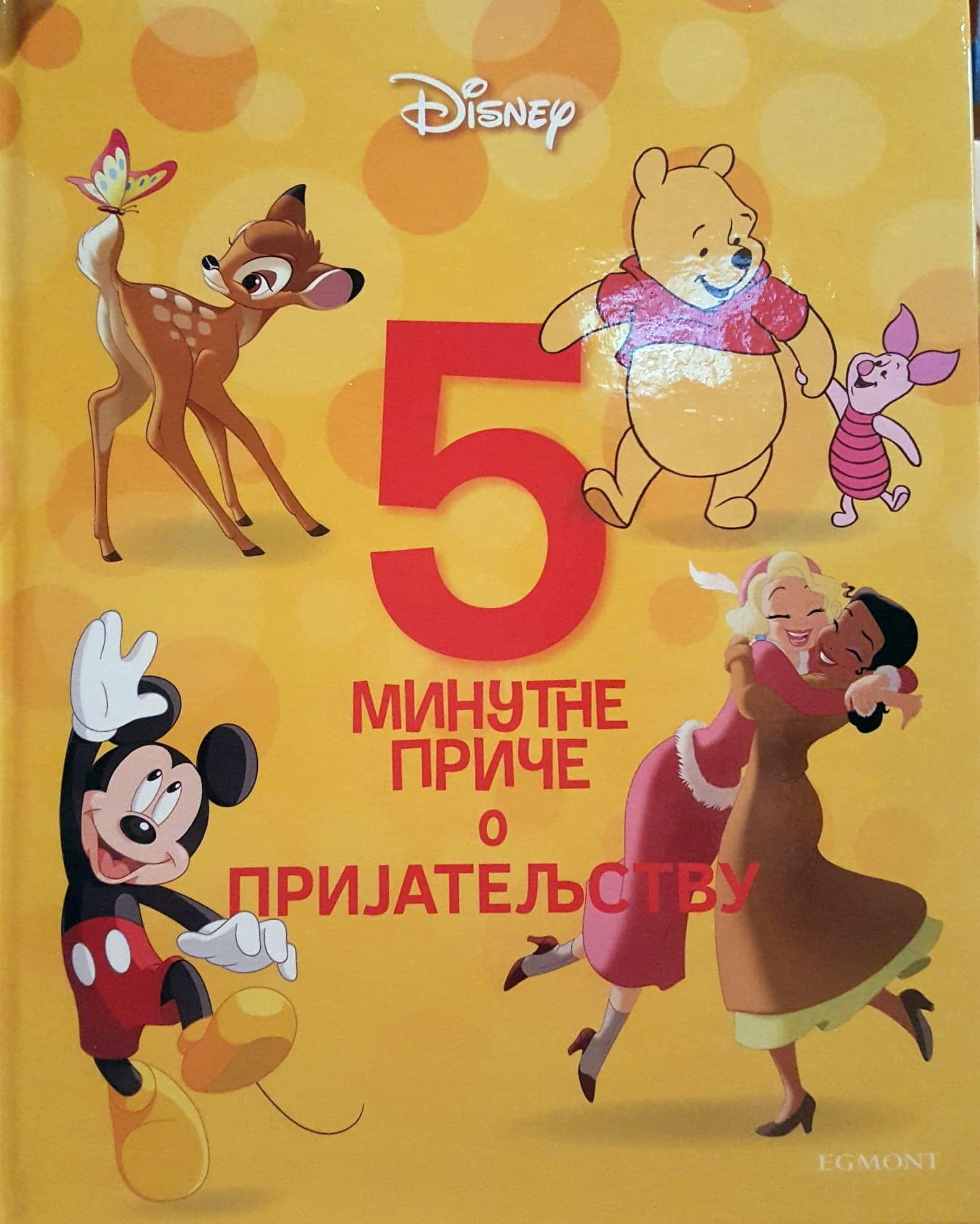 Petominutne priče o prijateljstvu - Disney