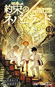 約束のネバーランド 13 [Yakusoku no Neverland 13]