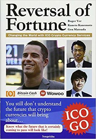 Reversal of Fortune: Changing the World with ICO Crypto Currency Services