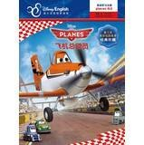 Bilingual Story Disney film classic collection: Aircraft Story