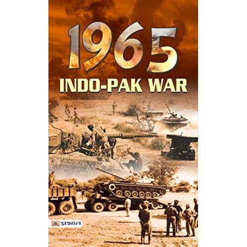 1965 INDO-PAK WAR by Rishi Raj
