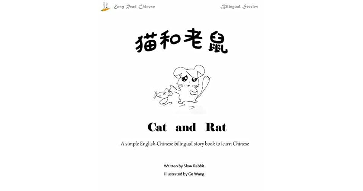 Cat and Rat : A simple English-Chinese bilingual story book