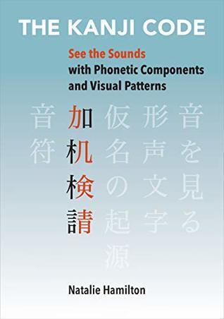 The Kanji Code by Natalie J. Hamilton