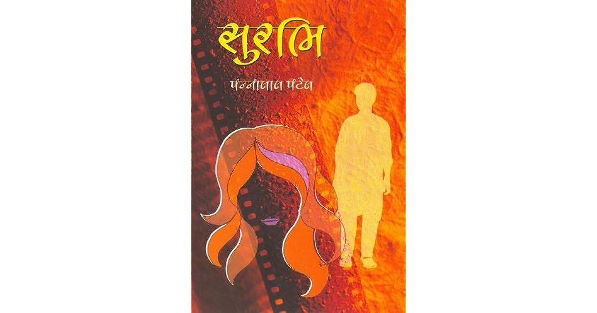 Malela Jiv Book