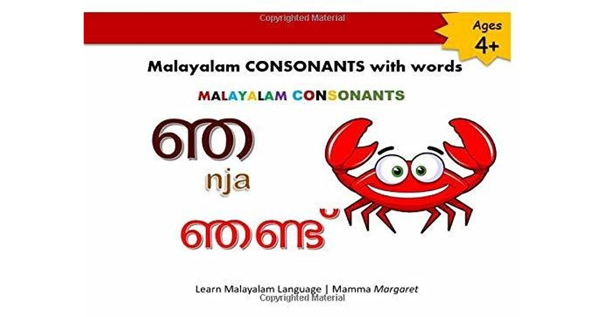 Malayalam Consonants and Words: Learn Malayalam Consonants
