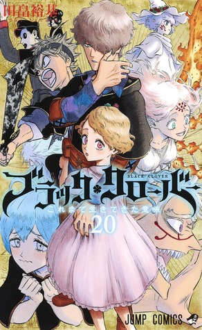 ブラッククローバー 20 [Burakku Kurōbā 20]