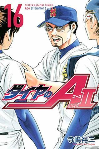 ダイヤのA act2 16 [Daiya no A Act II 16]