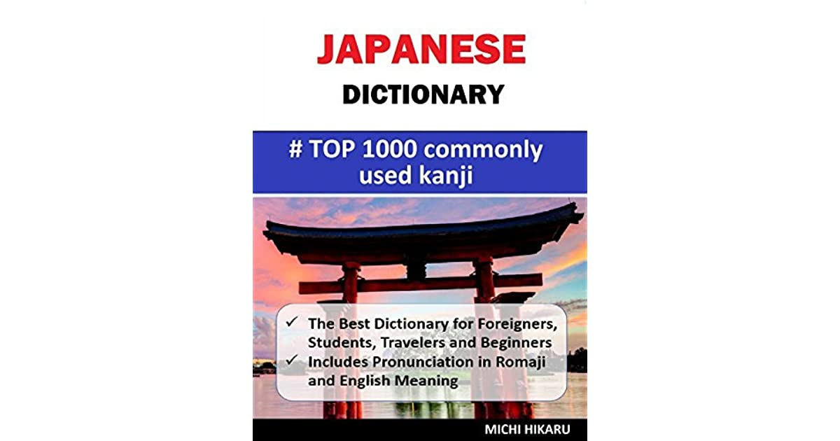 Japanese Dictionary Top, 1000 Commonly Used Kanji: -The Best