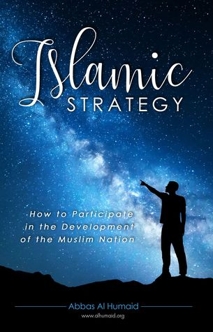 Islamic Strategy: How to Participate in the Development of the Muslim Nation
