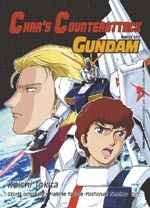Gundam Mobile Suite - Char's Counterattack