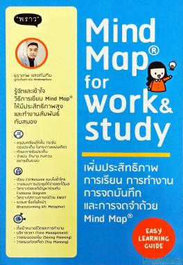 Mind Map for work & study by ธราเทพ แสงทับทิม