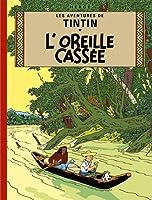 L'Oreille cassée (Tintin, #6)
