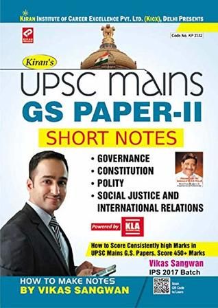 KIRAN'S UPSC MAINS GS PAPER II SHORT NOTES ENGLISH by Think Tank of