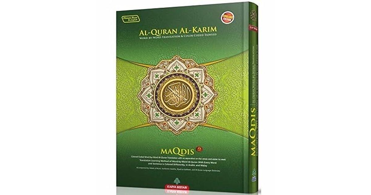 Al-Quran Al-Kareem Maqdis Word-By-Word Translation & Color