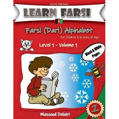 Learn Farsi: Farsi (Dari) Alphabet - For Children 3-6 Years
