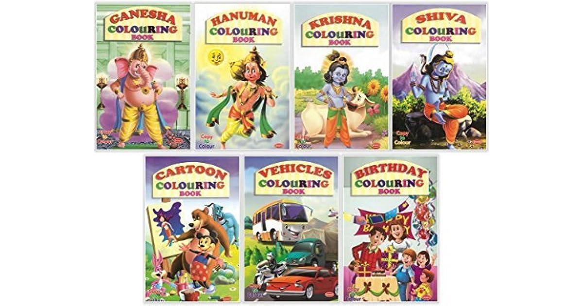 Colouring Books For Kids Vehicles Ganesha Hanuman Krishna Shiva