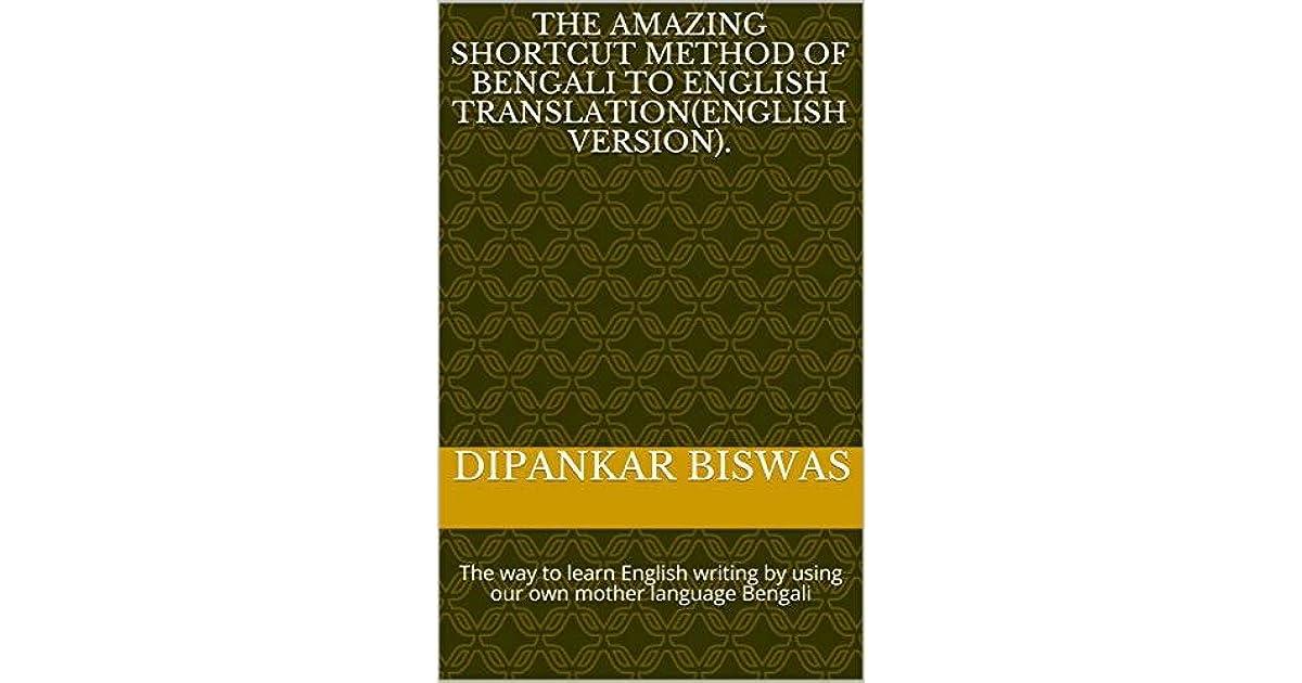 The Amazing Shortcut Method of Bengali to English