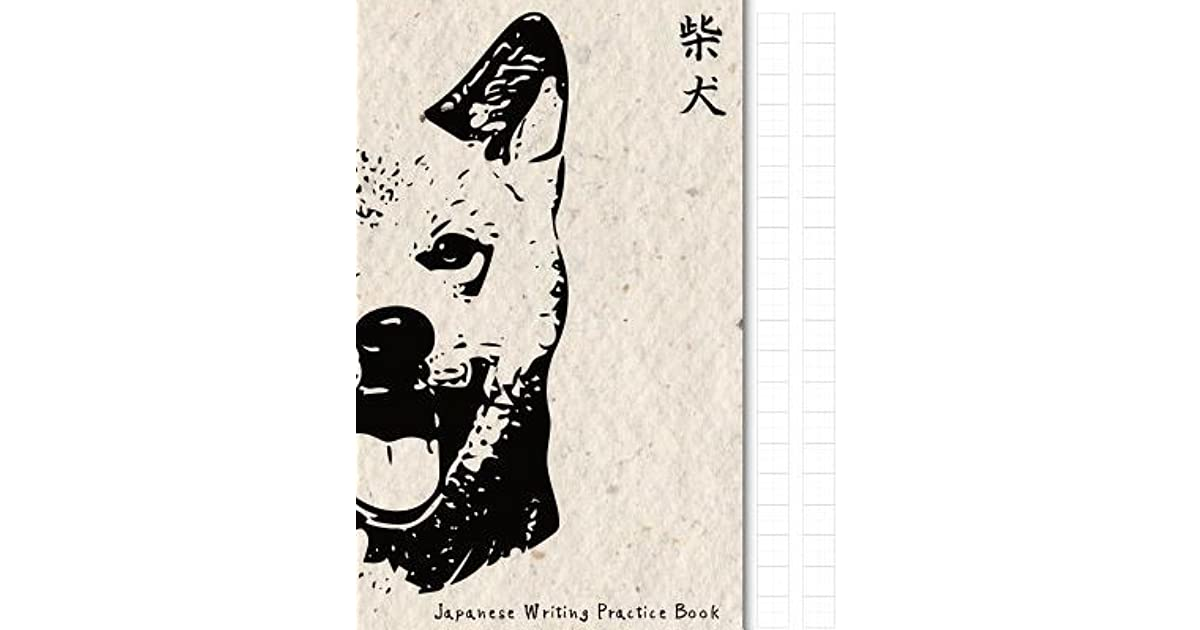 Kawaii Sushi Themed  Genkouyoushi Paper Notebook to Practise Writing Japanese Kanji Characters and Kana Scripts such as Katakana and Hiragana together with this customized Cornell Notes Japanese Writing Practice Book