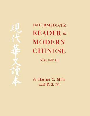 Intermediate Reader in Modern Chinese