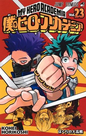 僕のヒーローアカデミア 23 [Boku no Hero Academia 23]
