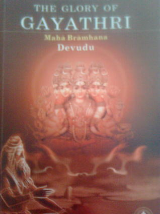 MahaBrahmana by Devudu Narasimhashastri