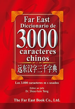 Far East Diccionario de 3.000 Caracteres Chinos : Los 3.000 Caracteres Mas Usados (Spanish and Chinese Edition)