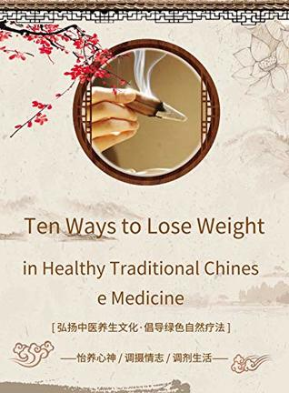 Chinese tablets for weight loss
