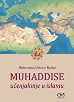 Muhaddise: učenjakinje u islamu