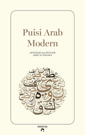 puisi arab modern by hartojo andangdjaja