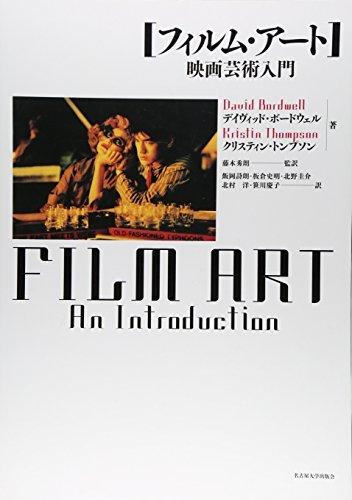 David Bordwell, Kristin Thompson - Film Art  An Introduction (2006)