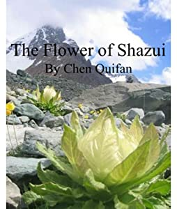 The Flower of Shazui