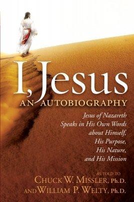 I, Jesus Book and Audiobook Bundle