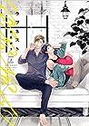 ラブネスト(上) [Love Nest 1]