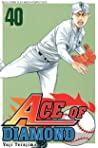 Ace of Diamond 40 by Yuji Terajima