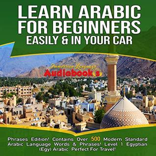 Learn Arabic For Beginners Easily & In Your Car! Vocabulary Edition! Contains Over 1500 Modern Standard Arabic Language Words & Phrases!: Level 1 Egyption ... Perfect For Learning!