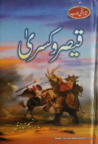 qaisar o kisra free download pdf