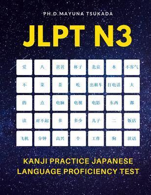 JLPT N3 Kanji Practice Japanese Language Proficiency Test