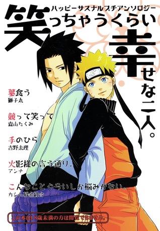 Naruto dj - Te no Hira [The Palm of My Hand]