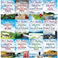 Hamish Macbeth Murder Mysteries 12 Books Set, Books 1, 9, 10, 11, 12, 13, 14, 16, 19, 20, 24, 25,
